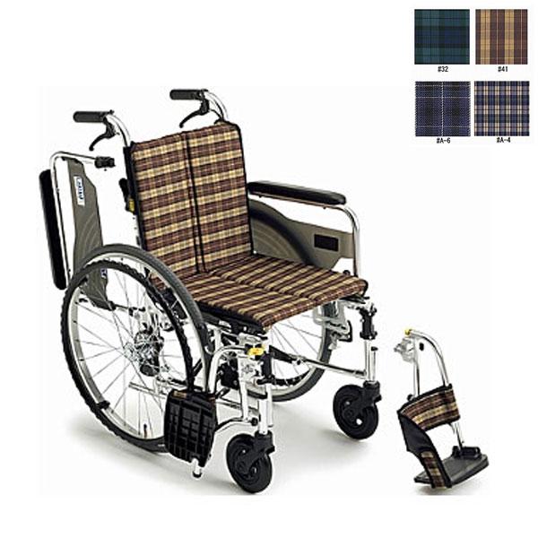 (代引き不可) ミキ アルミ自走式車いす スキット4 (コンパクト 多機能折りたたみ式 ) 介護用品【532P16Jul16】