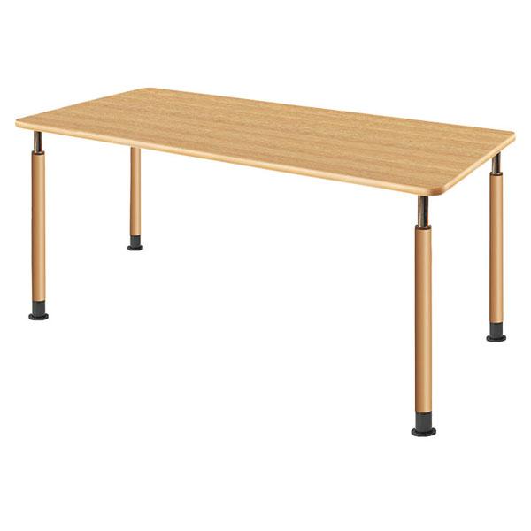 (代引き不可)介援隊 昇降テーブル 4本固定脚 UFT-4T1675-NKL1 (1) (施設用テーブル) 介護用品