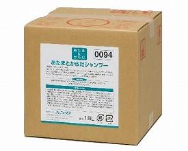 (代引き不可) あたま&からだシャンプー 00110094 18L フェニックス (介護 風呂 入浴) 介護用品