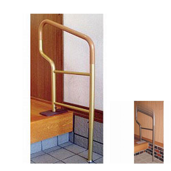 (代引き不可) エラスト手すり上がり框用 3020 ブロンズ シクロケア 介護用品