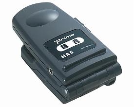 ハンディタイプレシーバー(助聴器) 聴吉 / HA-5介護用品