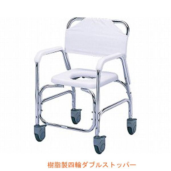(代引き不可) アルミシャワーチェア 樹脂製四輪ダブルストッパー TY535DXE 日進医療器 (お風呂 椅子 浴用椅子 シャワーキャリー 背付き 介護) 介護用品