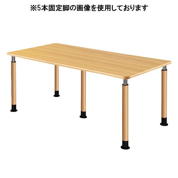 (代引き不可)介援隊 昇降テーブル 3本固定+2本キャスター付脚 UFT-5T1890-NKL2 (4) (施設用テーブル) 介護用品