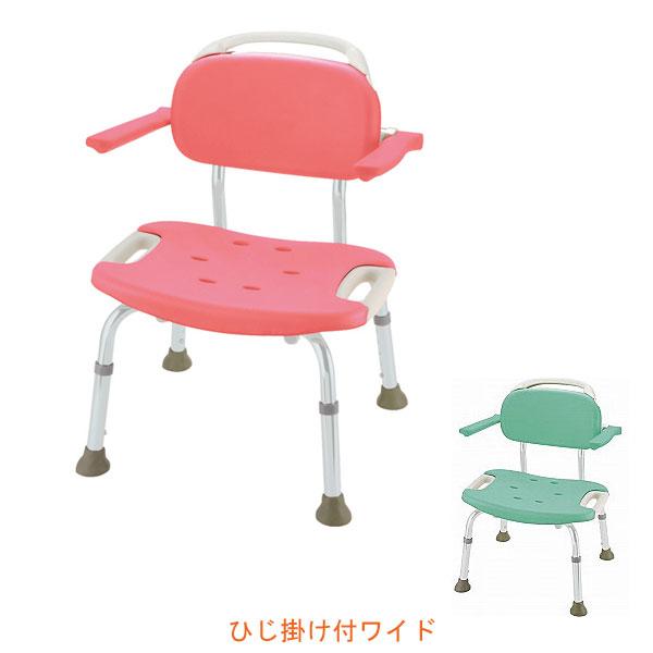 リッチェル やわらかシャワーチェア ひじ掛け付ワイド (ワイドタイプ 入浴用品 お風呂椅子 入浴用いす) 介護用品