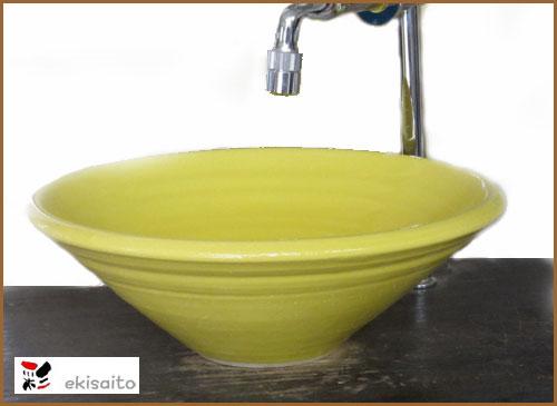 手洗い鉢 イエロー ガラス (大)洗面台/洗面ボール創作 陶芸美濃焼伝統工芸士
