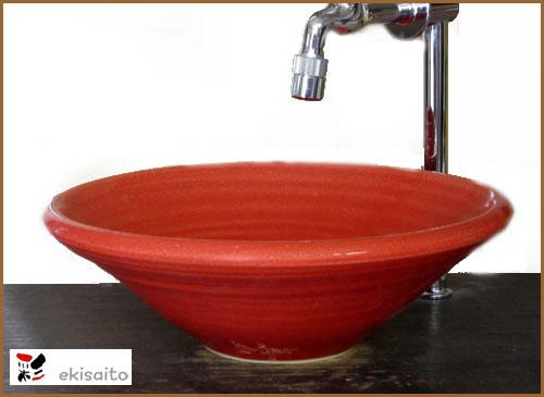 手洗い鉢 赤ガラス(中)洗面台/洗面ボール創作 陶芸美濃焼伝統工芸士