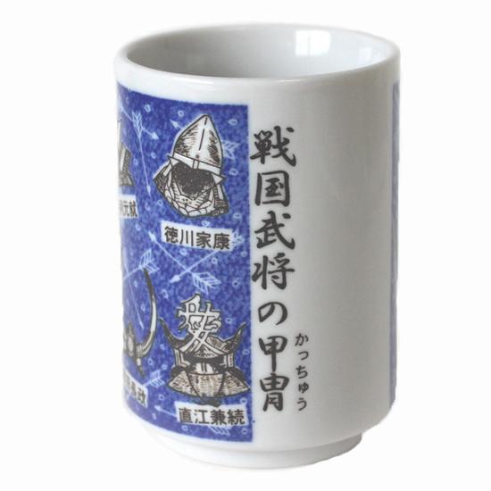 [Sengoku era series] Cup Japanese Samurai sushi restaurant in armor sushi  Cup