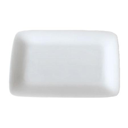 プラター角皿 フリーシェイプ ホワイト 46.5cm日本製 業務用 食器