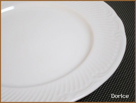 肉类菜肴 (17 厘米) 甜蜜面包板