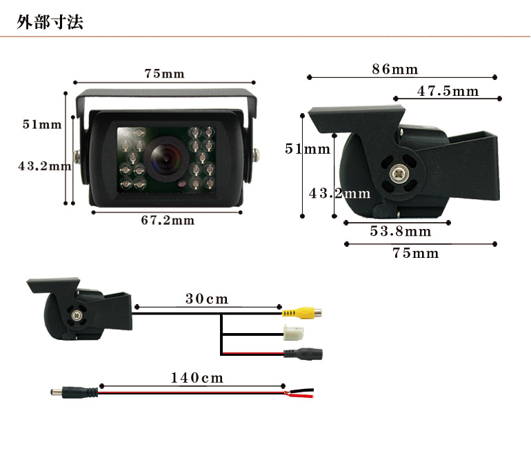 后面的安全 1 年保修的照相机 12 V 24 V