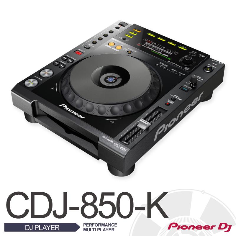 Pioneer CDJ-850-K PERFORMANCE MULTI PLAYER【パイオニア】【DJプレイヤー】【マルチプレーヤー】【送料無料】