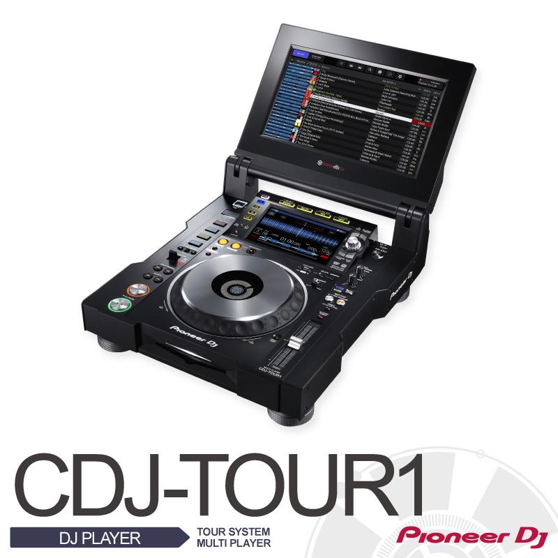 Pioneer CDJ-TOUR1 TOUR SYSTEM MULTI PLAYER【パイオニア】【DJマルチプレイヤー】【大型クラブや音楽フェスティバルでの利用に特化】【送料無料】