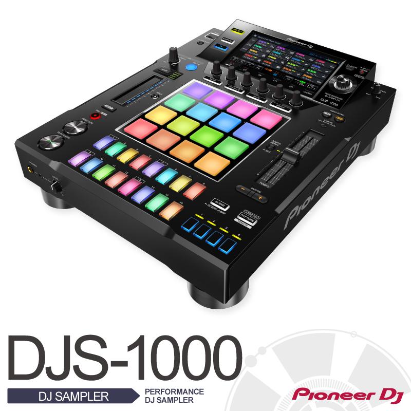 Pioneer DJS-1000【パイオニア】【スタンドアローン型DJ向けサンプラー】【送料無料】