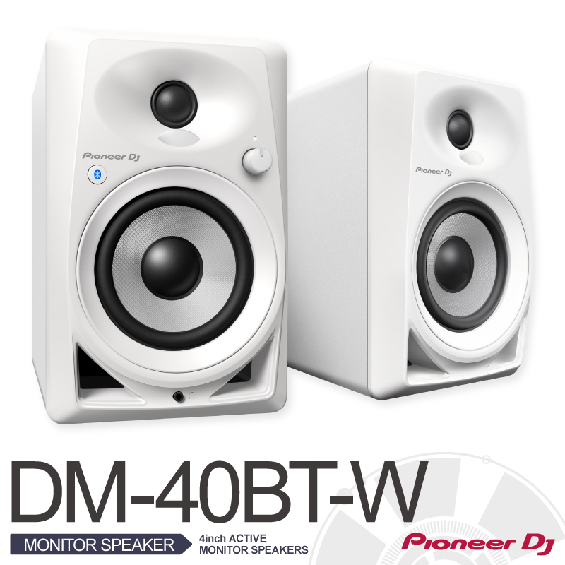 メーカー:Pioneer Pioneer DM-40BT ホワイト 4inch ACTIVE 卸直営 MONITOR Bluetooth機能搭載 パイオニア ダンスミュージックの再生に最適 SPEAKERS ブルートゥース アクティブモニタースピーカー 4インチ 春の新作シューズ満載