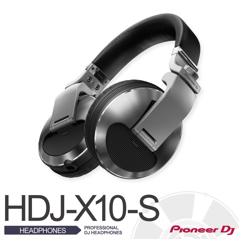 PioneerHDJ-X10-S【パイオニア】【PROFESSIONAL DJ HEADPHONES (silver)】