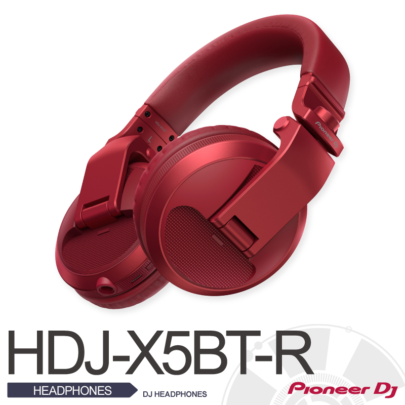 PioneerHDJ-X5BT-R【パイオニア】【DJ HEADPHONES (red)】【送料無料】
