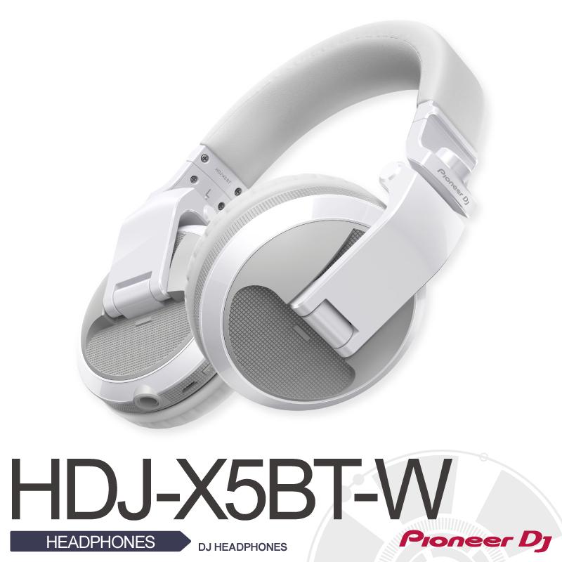 PioneerHDJ-X5BT-W【パイオニア】【DJ HEADPHONES (white)】