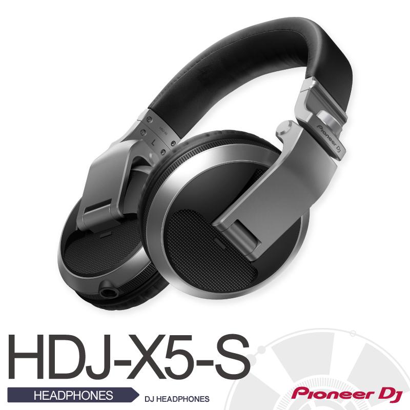 PioneerHDJ-X5-S【パイオニア】【DJ HEADPHONES (black)】