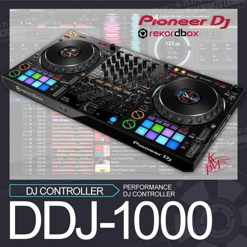 Pioneer PioneerDDJ-1000【PERFORMANCE DJ CONTROLLER】【パイオニア】【送料無料】