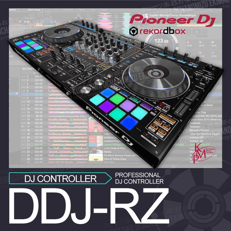 Pioneer DDJ-RZ DJコントローラー【パイオニア】【REKORDBOX DJ 専用DJコントローラー】【レコードボックス】【送料無料】