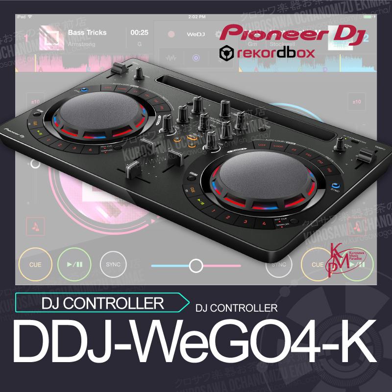 Pioneer DDJ-WEGO4-K【パイオニア】【DJコントローラー】【ウィーゴー】【送料無料】