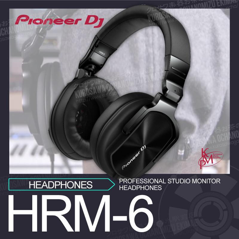 PioneerHRM-6【パイオニア】【PROFESSIONAL STUDIO MONITOR HEADPHONES】【送料無料】