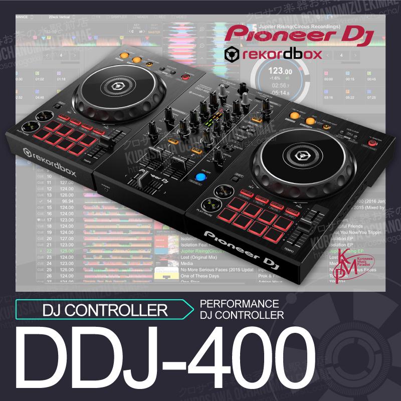 Pioneer PioneerDDJ-400【PERFORMANCE DJ CONTROLLER】【次回入荷分ご予約受付中】【パイオニア】【送料無料】
