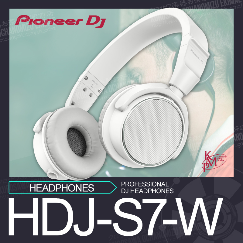 PioneerHDJ-S7-W【パイオニア】【PROFESSIONAL DJ HEADPHONES (white)】【送料無料】