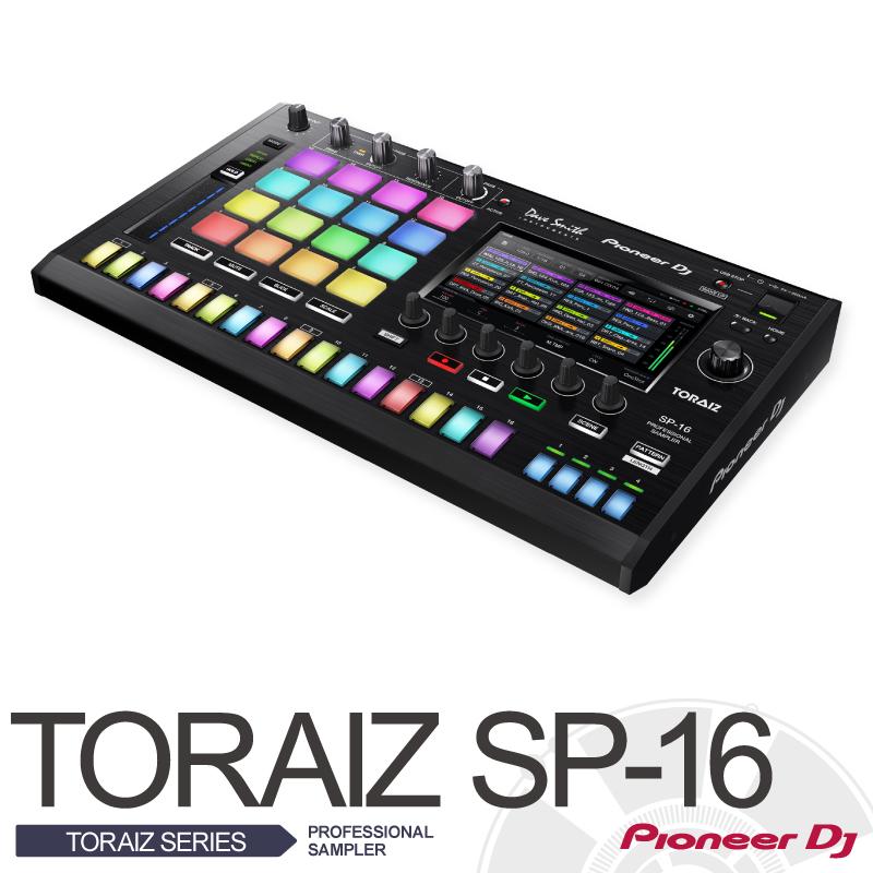 Pioneer TORAIZ SP-16【PROFESSIONAL SAMPLER】【パイオニア】【音楽プロデューサー/DJ/ライブパフォーマー向けスタンドアローン型サンプラー】【ステップシーケンサー】【送料無料】