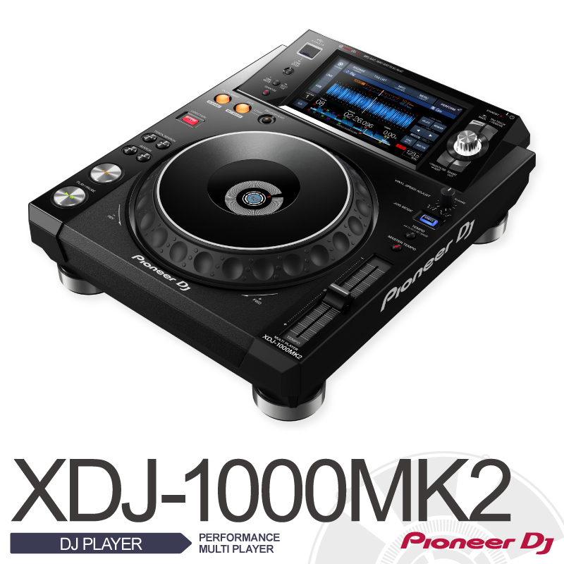 Pioneer XDJ-1000MK2【パイオニア】【ターンテーブル】【DJプレイヤー】【パフォーマンス・マルチプレイヤー】【送料無料】