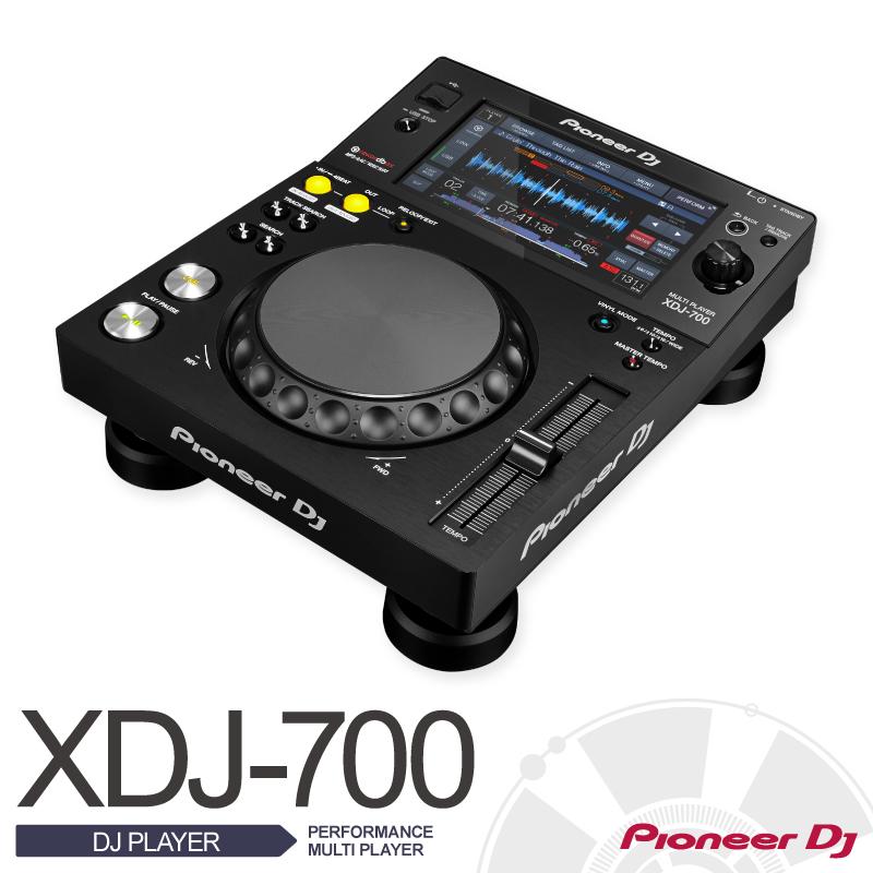 Pioneer XDJ-700 PERFORMANCE MULTI PLAYER【パイオニア】【ターンテーブル】【DJプレイヤー】【パフォーマンス・マルチプレイヤー】【送料無料】