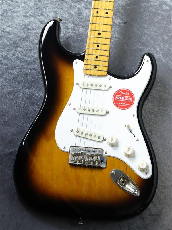 お手頃価格の50sストラトキャスター 高い素材 送料無料でお届けいたします Squier by Fender バーゲンセール 送料無料 VIBE CLASSIC STRATOCASTER -3TS- '50S