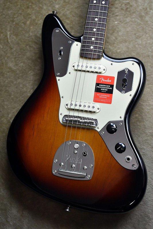 Fender American Professional Jaguar ~ 3-Color Sunburst / Rosewood Fingerboard~ #US17049250 【4.07kg】【フェンダー】【ジャガー】【アメリカンプロフェッショナル】