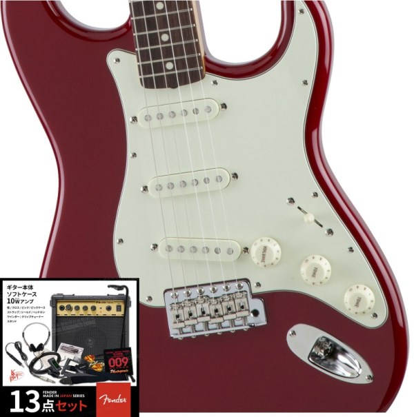 Fender フェンダー Made in Japan Traditional '60s Stratocaster , Rosewood, Torino Red 【豪華13点セット!!】 【トリノレッド】 (エレキギター/ストラトキャスター)【国産・日本製】【送料無料】