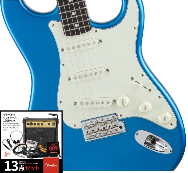 Fender フェンダー Made in Japan Traditional '60s Stratocaster , Rosewood, Candy Blue 【豪華13点セット!!】 【キャンディー・ブルー】 (エレキギター/ストラトキャスター)【国産・日本製】【送料無料】