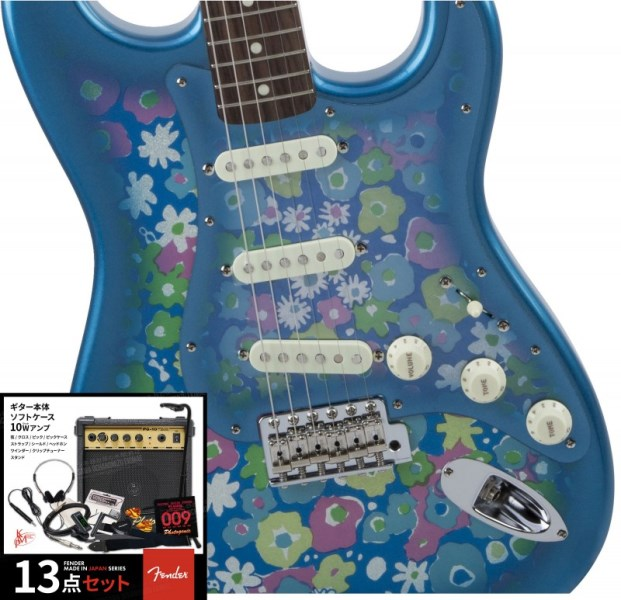 Fender フェンダー Made in Japan Traditional '60s Stratocaster , Rosewood, Blue Flower【豪華13点セット!!】 【ブルー・フラワー】(エレキギター/ストラトキャスター)【国産・日本製】【送料無料】