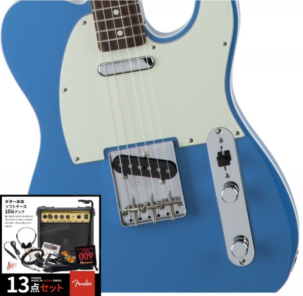 Fender フェンダー MADE IN JAPAN TRADITIONAL 60s Telecaster Custom 【豪華13点セット!!】Rosewood Fingerboard, California Blue 【カリフォルニア・ブルー】【国産・日本製】【テレキャスター】【送料無料】