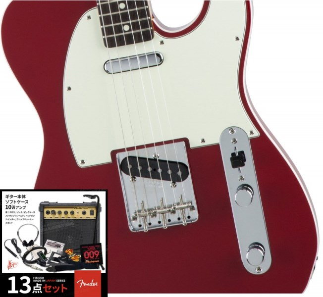 Fender フェンダー MADE IN JAPAN TRADITIONAL 60s Telecaster Custom 【豪華13点セット!!】Rosewood Fingerboard, Torino Red 【トリノ・レッド】【国産・日本製】【テレキャスター】【送料無料】