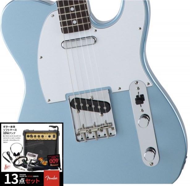 Fender フェンダー MADE IN JAPAN MADE IN JAPAN TRADITIONAL 70S TELECASTER ASH【豪華13点セット!!】Rosewood Fingerboard, Blue Ice Metallic 【ブルー・アイス・メタリック】【国産・日本製】【テレキャスター/アッシュボディ】【送料無料】