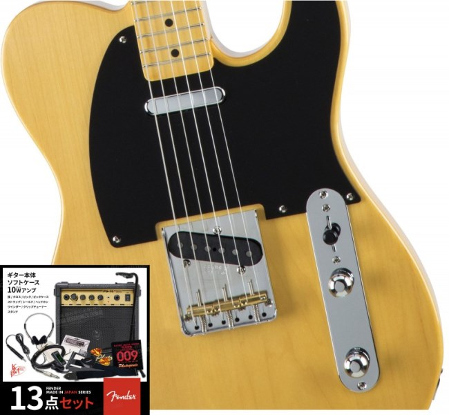 Fender フェンダー MADE IN JAPAN TRADITIONAL 50S TELECASTER 【豪華13点セット!!】Maple Fingerboard, Vintage Natural 【ビンテージ・ナチュラル】【国産・日本製】【テレキャスター】【送料無料】