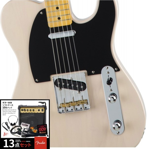 Fender フェンダー MADE IN JAPAN TRADITIONAL 50S TELECASTER 【豪華13点セット!!】Maple Fingerboard, US Blonde【US ブロンド】【国産・日本製】【テレキャスター】【送料無料】