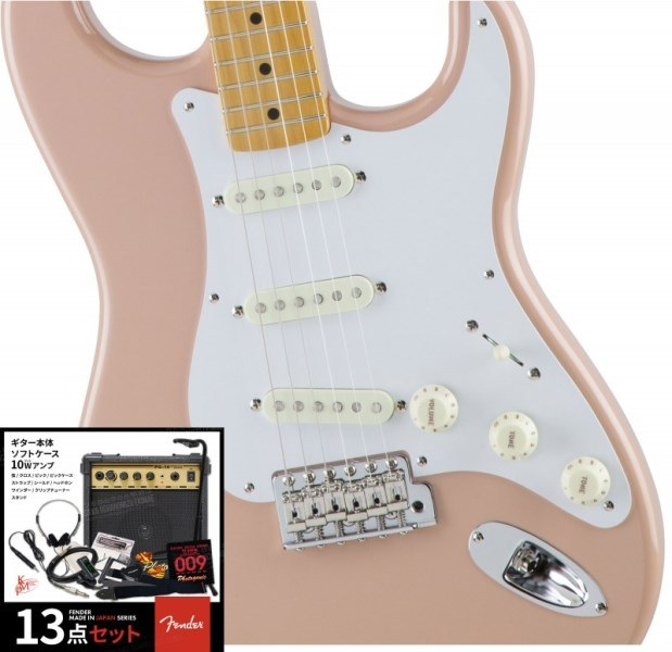 Fender フェンダー MADE IN JAPAN TRADITIONAL 58 STRATOCASTER Maple Fingerboard, Flamingo Pink 【豪華13点セット!!】【フラミンゴ・ピンク】【国産・日本製】【送料無料】