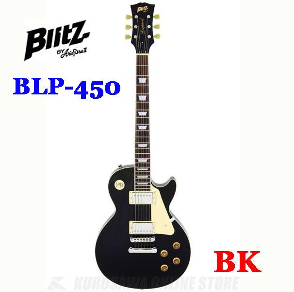 Blitz (by AriaPro II)BLP-450 BK 【ブラック】【ソフトケース、ケーブル付属】【エレキギター】【初心者向け】【入門エレキギター】
