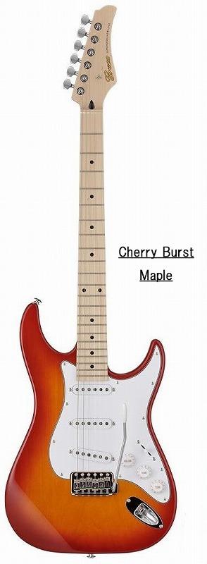 Greco グレコ WS-STD (Cherry Burst / Maple) 【国産・日本製】【ストラトキャスター】【送料無料】