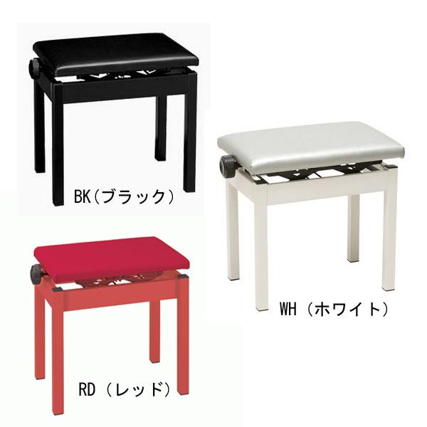 KORG PC-300 【高低自在椅子】【PC-300BK/PC-300WH/PC-300RD】《カラーをお選びください》