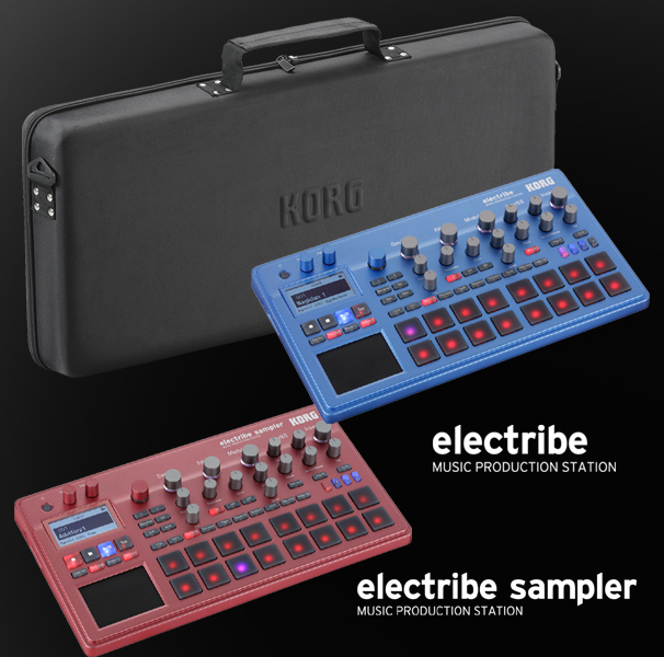KORG electribe BL 【ELECTRIBE2-BL】+ electribe sampler RD 【ELECTRIBE2S-RD】+ マルチケースDJ-GB-1 セット【MUSIC PRODUCTION STATION SET】【送料無料】