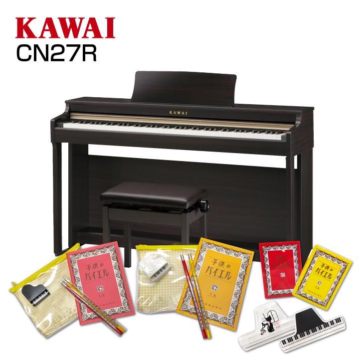 【高低自在椅子&ヘッドフォン付属】KAWAI CN27R 【ローズウッド】【選べる可愛いプレゼントセット】【河合楽器・カワイ】【電子ピアノ・デジタルピアノ】【送料無料】