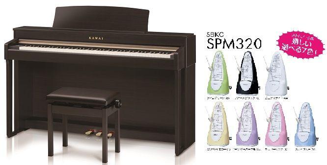 【高低自在椅子&ヘッドフォン付属】KAWAI CN37R 【プレミアムローズウッド】【お得なメトロノームセット】【河合楽器・カワイ】【電子ピアノ・デジタルピアノ】【送料無料】