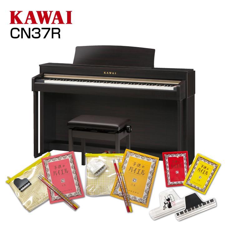 【高低自在椅子&ヘッドフォン付属】KAWAI CN37LO 【プレミアムローズウッド】【選べる可愛いプレゼントセット】【河合楽器・カワイ】【電子ピアノ・デジタルピアノ】【送料無料】