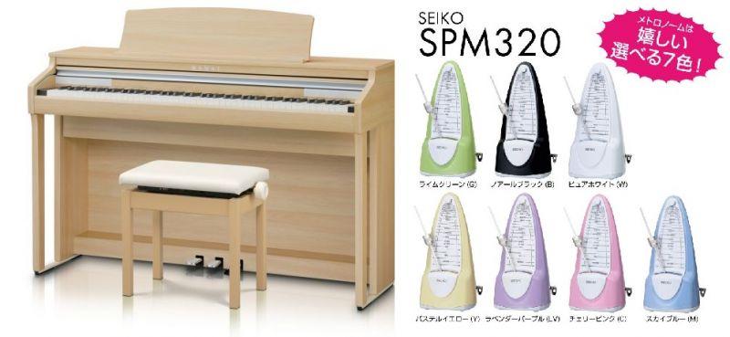 【高低自在椅子&ヘッドフォン付属】KAWAI CA48LO【ライトオーク調】【河合楽器・カワイ】【電子ピアノ・デジタルピアノ】【お得なメトロノームセット】【送料無料】